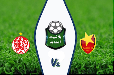 نتيجة مباراة الوداد الرياضي والمريخ بتاريخ 03-10-2019 البطولة العربية للأندية