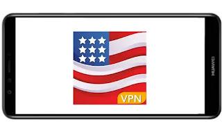 تنزيل برنامج USA VPN Premium mod pro  معدل بالنسخة المعدلة مدفوع مهكر بدون اعلانات بأخر اصدار من ميديا فاير للأندرويد.
