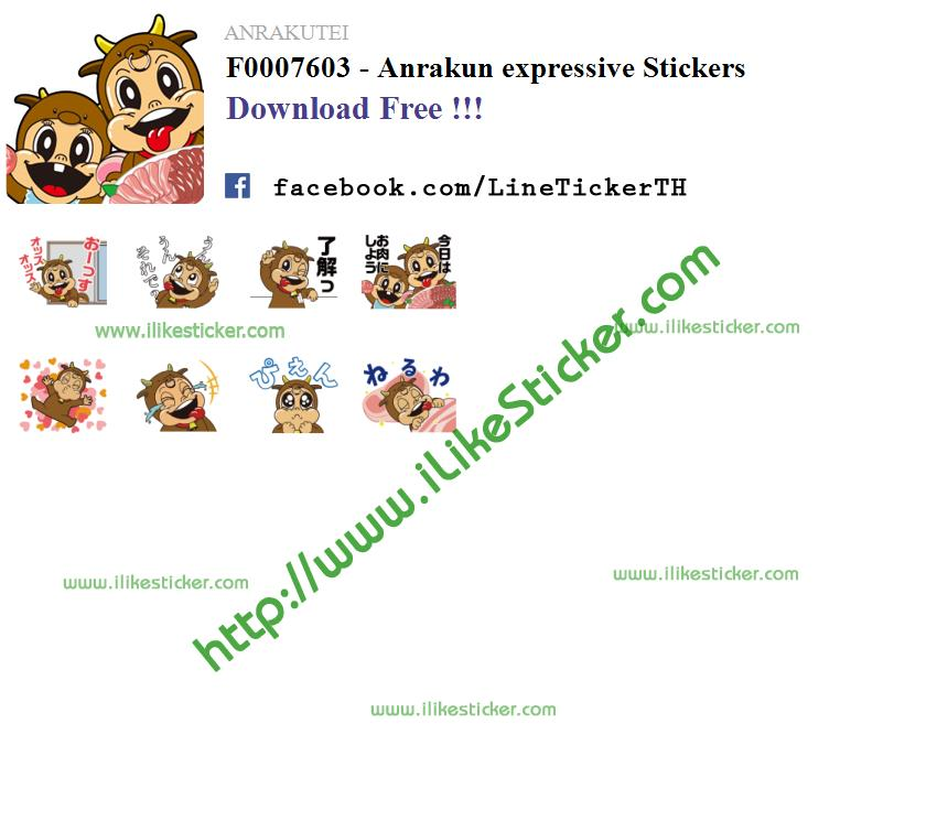 Anrakun expressive Stickers
