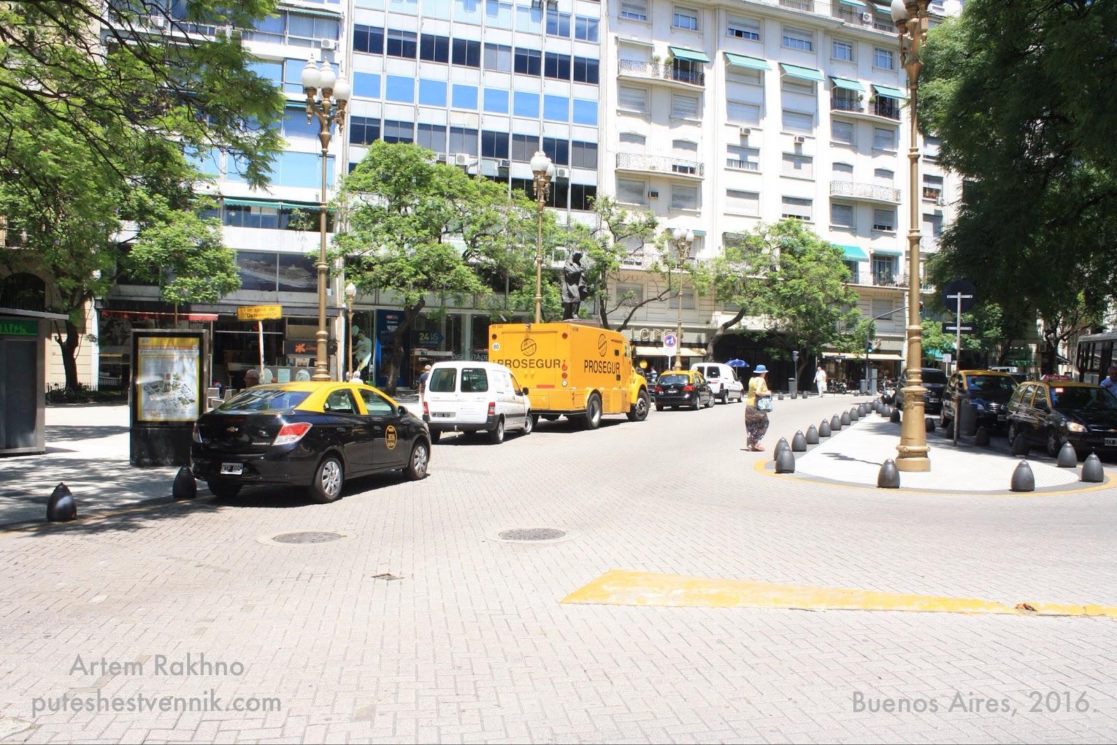 Машины в Буэнос-Айресе