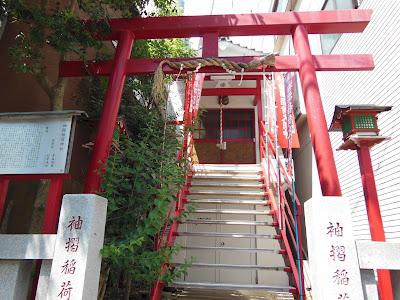 袖摺稲荷神社