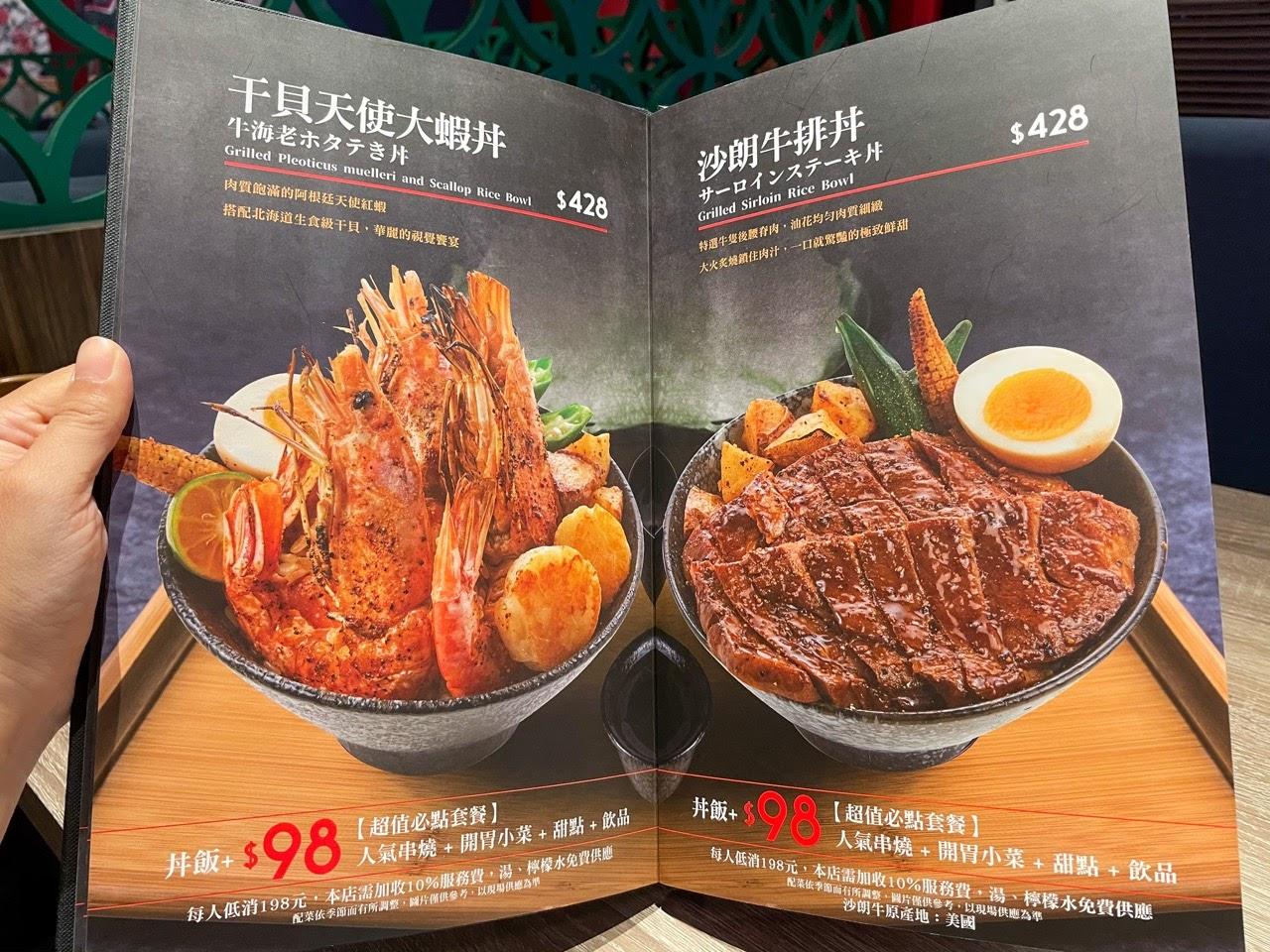 [台南][北區]大河屋大潤發店|日式燒肉丼、串燒|台南聚餐推薦