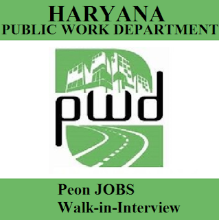 Public Works Department, PWD, Haryana, HR, Peon, 10th, freejobalert, Sarkari Naukri, Latest Jobs, pwd logo