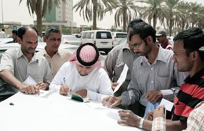 jawazat saudi, saudian