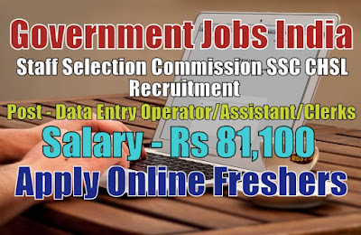 SSC CHSL Recruitment 2020