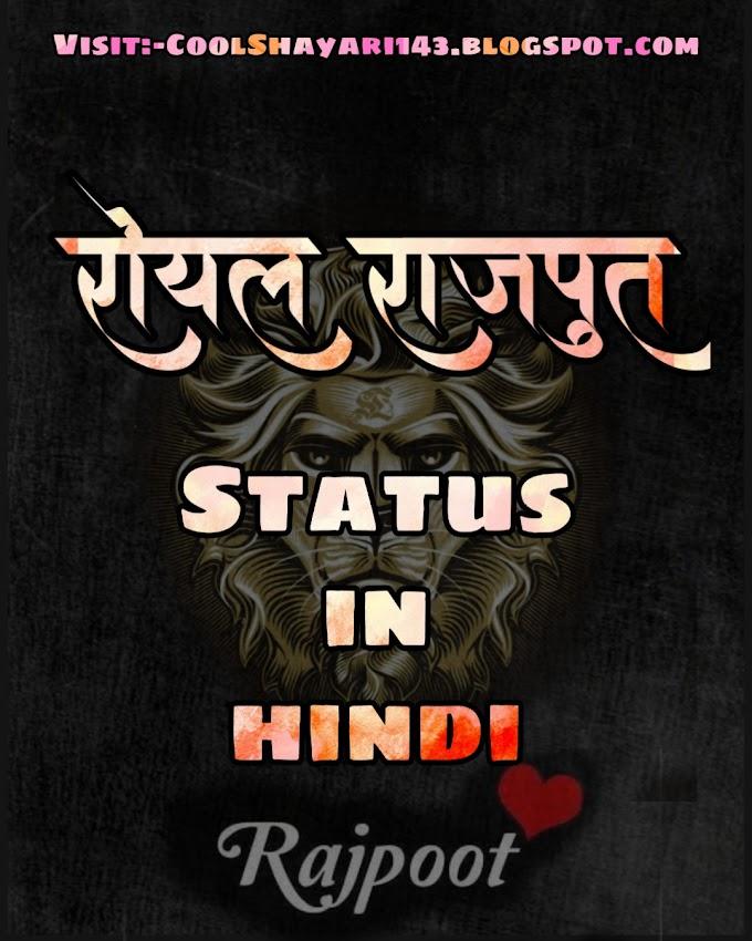 [Best 101+] Royal Rajputana Status in Hindi | Rajput Attitude Status 2021