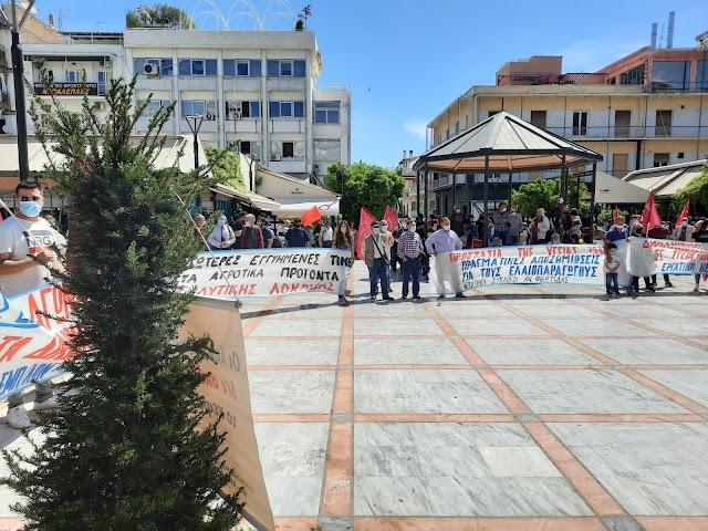 Πραγματοποιήθηκε στη Λαμία η απεργιακή συγκέντρωση για τον εορτασμό της 1ης Μάη