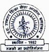 Latest Sarkari Naukri at UPHEC Published by http://www.govtjobadhaba.com