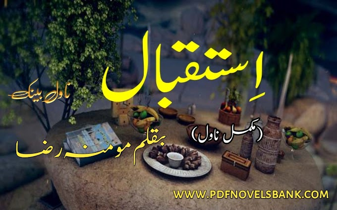 Istaqbal by Momina Raza Complete Pdf Novel
