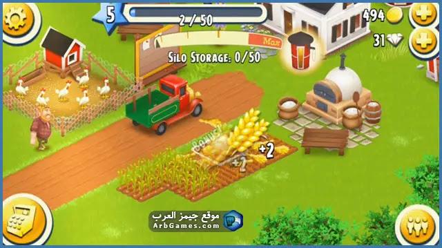 تحميل لعبة هاي داي للكمبيوتر من ميديا فاير Hay Day