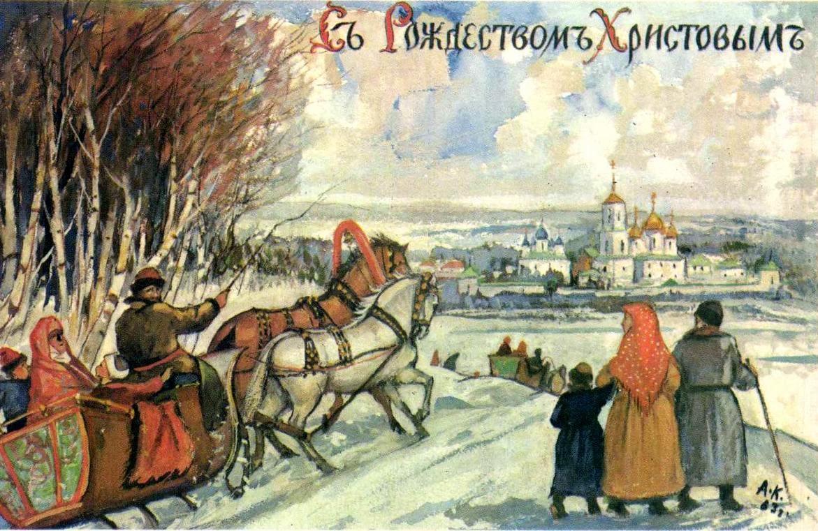 Продажа в россии открытки, организации