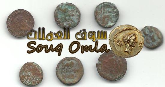 عملات رومانى قديمة البيع لاعلى سعر