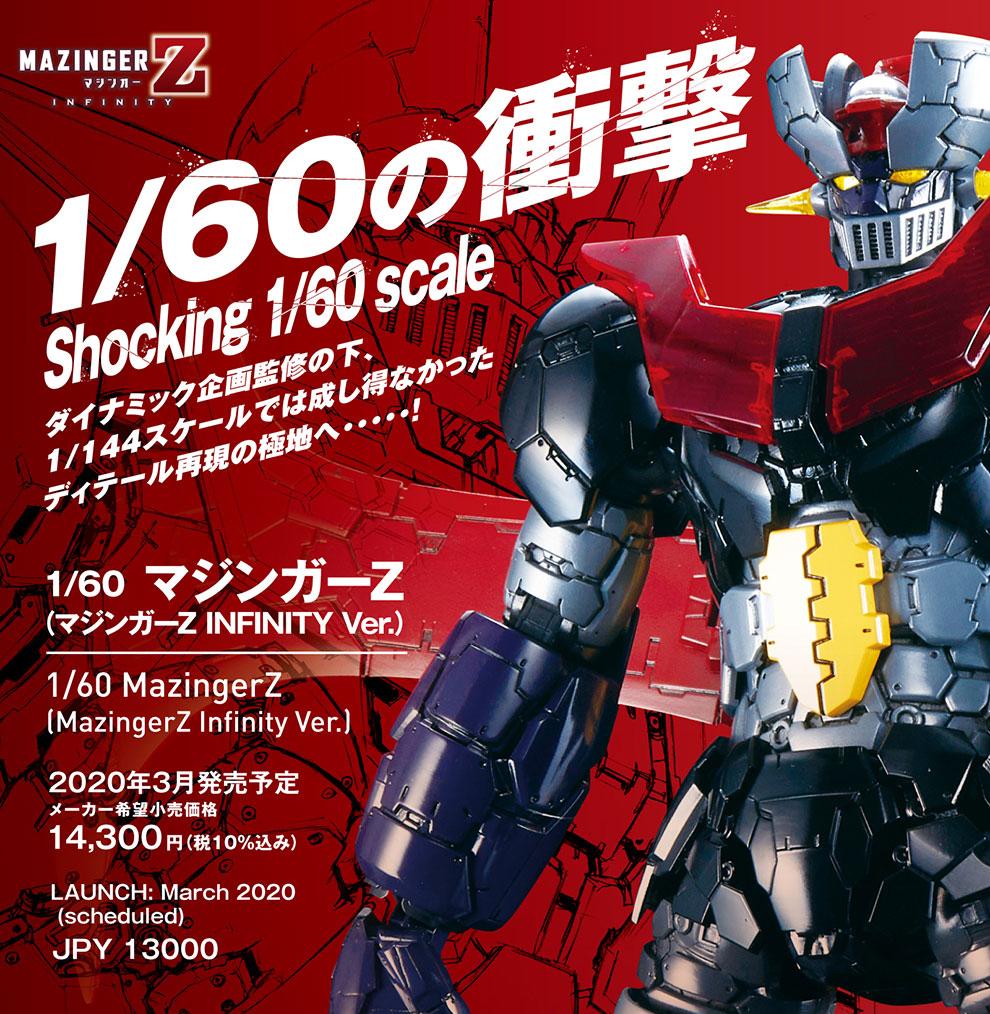 1//60 scale model kit Bandai Mazinger Z Infinity Ver