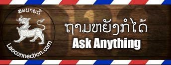 Introducing the Ask Anything Series on Laoconnection.com