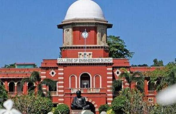 அண்ணா பல்கலை. தேர்வுகள்: 3 மாவட்ட கல்லூரிகளின் தேர்வு மீண்டும் ஒத்திவைப்பு