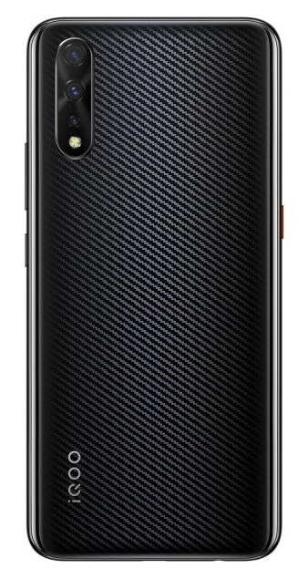 Vivo iQOO Neo 855 Racing Edition Carbon Black