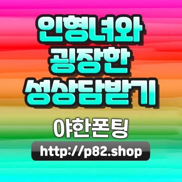 광주버스터미널시간표