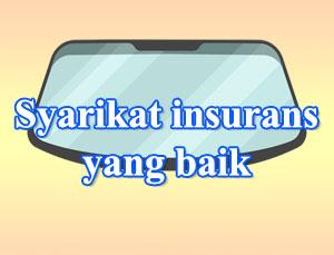 syarikat-insurans-yang-baik