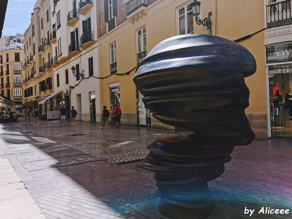 strada-Larrios-malaga-shopping