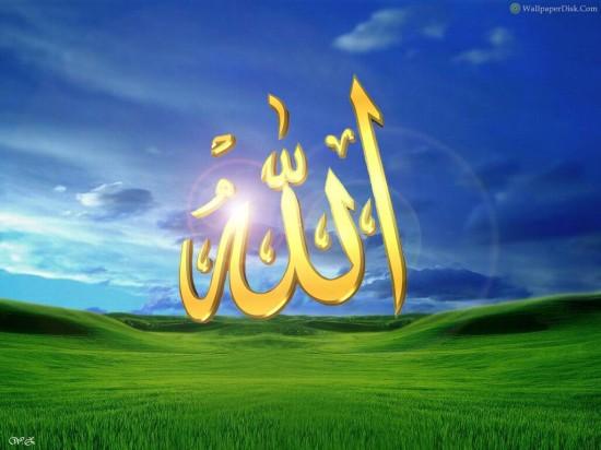 Islami Wazaif: Allah's Name Wallpapers