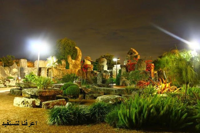 قلعة المرجان