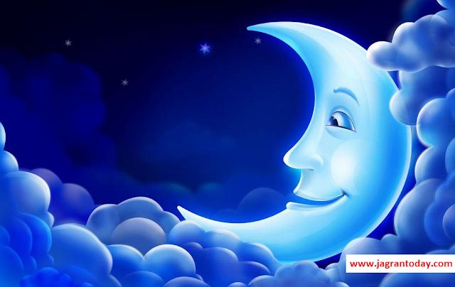 कुपित चन्द्रमा के निवारण तरीके