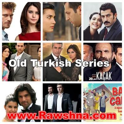 أفضل مسلسلات تركية قديمة على الإطلاق