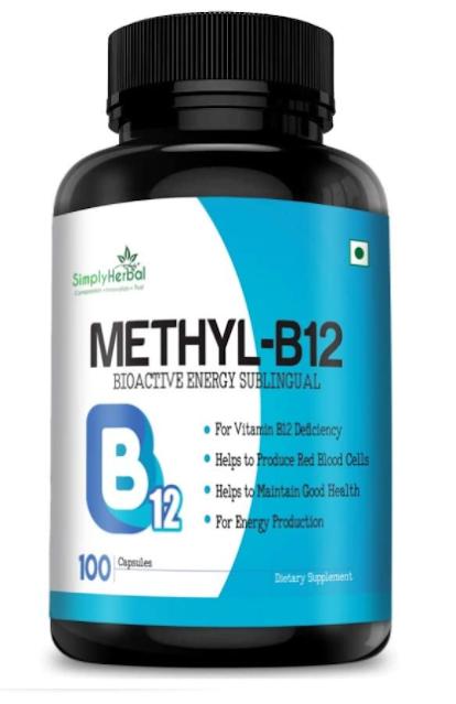 Simply Herbal Methylcobalamin Vitamin B12 1000mcg - 100 Veggie Capsules (1)