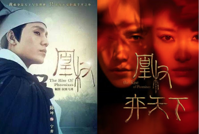 Feng Quan The Rise of the Phoenixes