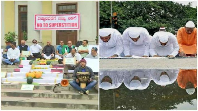 Breaking myths on solar eclipse: Muslims offer Namaz; people have breakfast during Surya Grahan