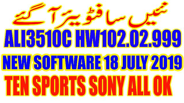 ALI3510C HARDWARE-HW102.02.999 POWERVU TEN SPORTS OK NEW SOFTWARE JULY 18 2019