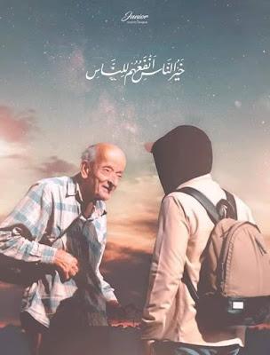 غيث الامراتي ودكتور الغلابه محمد مشالي