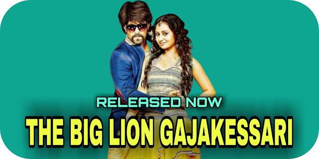 The Big Lion Gajakessari (Gajakessari) Hindi Dubbed Full Movie Released Now