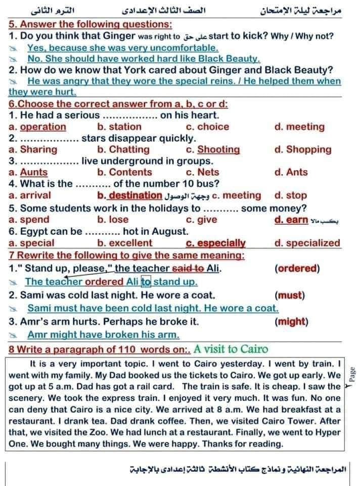 حل اختبارات كتاب work book للصف الثالث الاعدادي ترم ثاني 5
