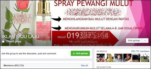 Senarai Iklan Percuma Group Facebook Malaysia senarai facebook group iklan di malaysia, iklan bisnes percuma, promote bisnes di facebook, nama group pengiklanan di facebook, senarai fb group untuk beriklan, group iklan percuma di facebook, cara iklan di facebook tanpa kos