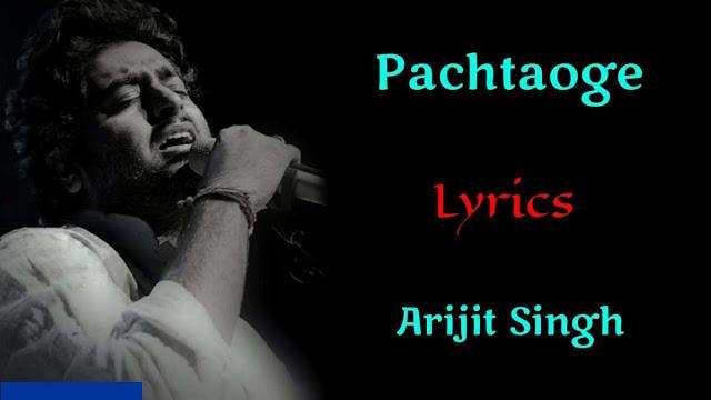 Bada Pachtaoge lyrics