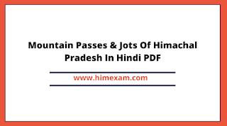 Mountain Passes & Jots Of Himachal Pradesh In Hindi PDF