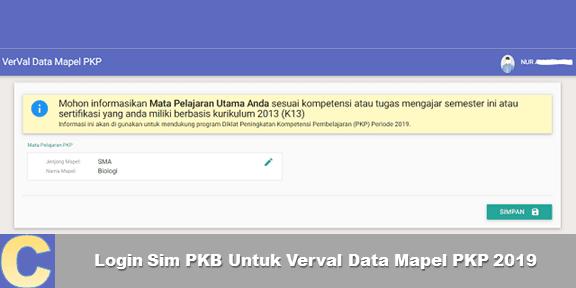 Login Sim PKB Untuk Verval Data Mapel PKP 2019/2020