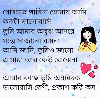 Amar Kache Tumi Onnorokom Lyrics