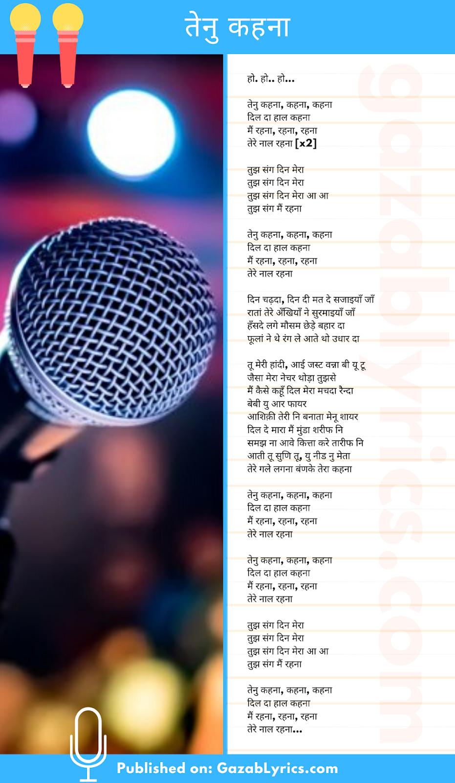 Tenu Kehna song lyrics image