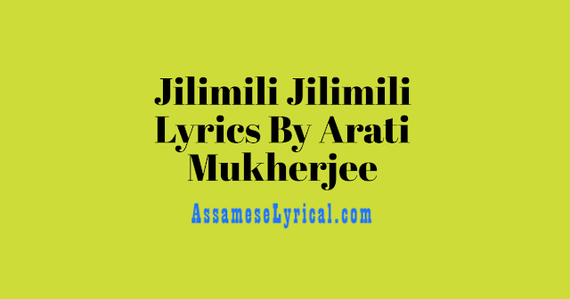 Jilimili Jilimili Lyrics
