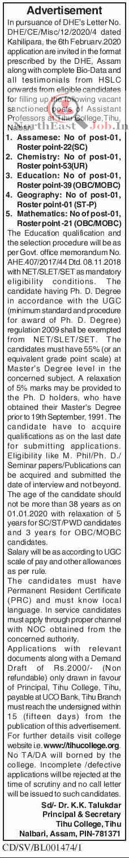 Tihu College Nalbari Recruitment 2020 - Post of Assistant Professor