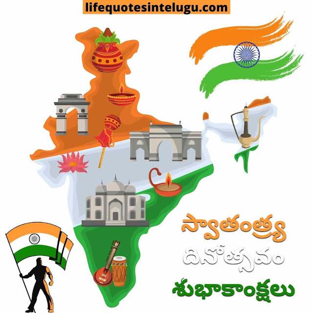 Happy Independence Day Wishes Telugu