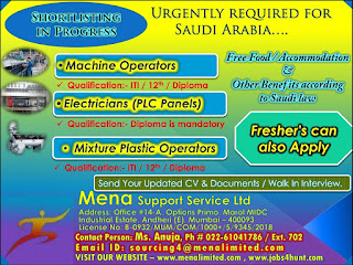 Freshers can also Apply for Saudi Arabia