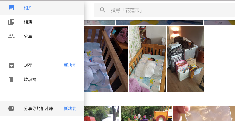 Google 相簿智慧型共享相片庫推出!自動分享孩子照片給老婆