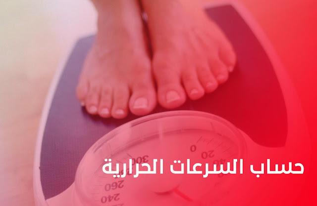أفضل نظام غذائي للتخسيس غير مكلف لإنقاص الوزن