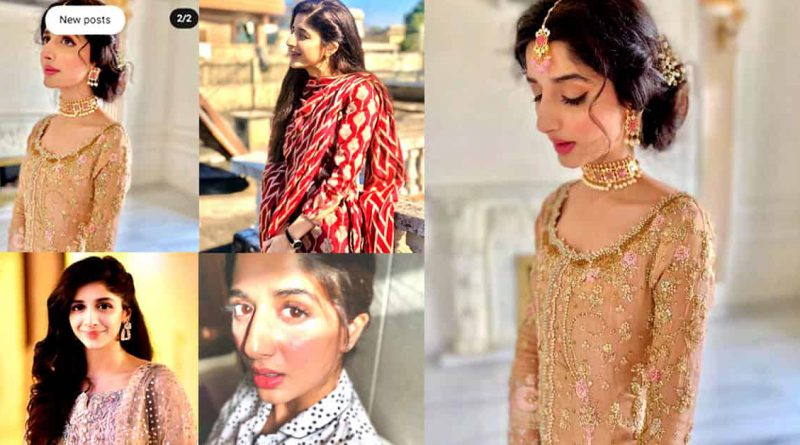 Quarantine Effects on Mawra Hocane are Shocking | Check Details