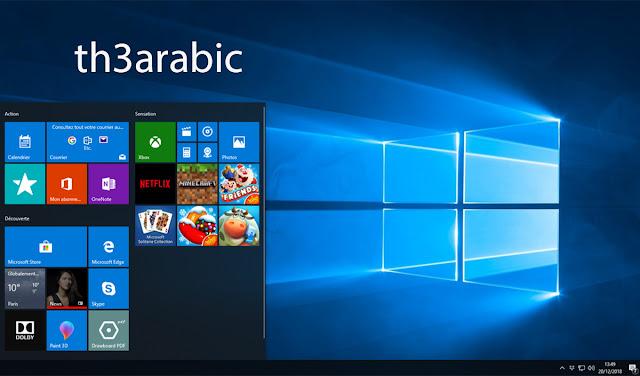 اصبح  بامكان لمستخدمي Windows 7 و Windows 8.1 الترقية إلى Windows 10 مجانًا