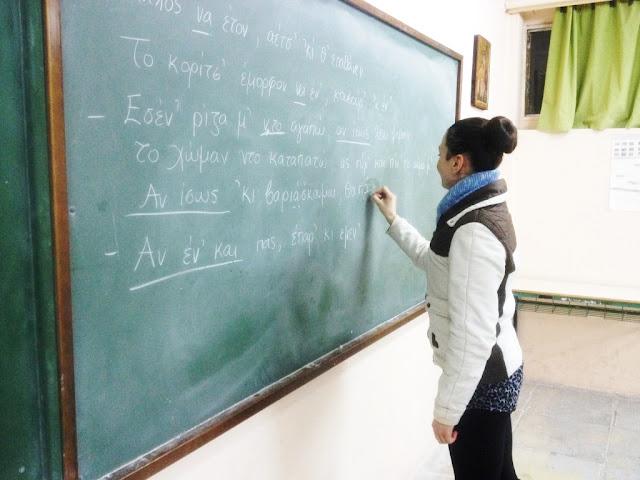 Τελετή λήξης και νέα αρχή για τα δωρεάν μαθήματα Ποντιακής διαλέκτου στο Πανεπιστήμιο Μακεδονίας