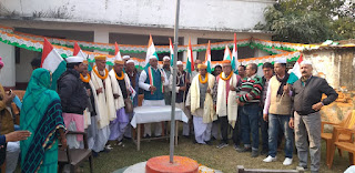 madhubani-congress-celebrate-staiblishment-day